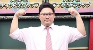猿渡 陽一郎(最高位戦日本プロ麻雀協会)