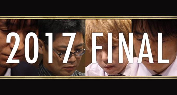 佐々木vs平賀の斬り合い!脇から石を投げ続ける小林! RTDリーグ2017決勝初日1、2回戦レポート