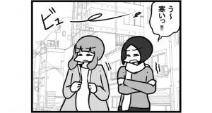 第915話 女流雀士と姉妹喧嘩