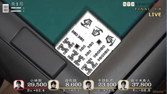 2017RTD_決勝3、4回戦_5_R