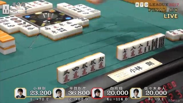2017RTD_決勝3、4回戦_15_R