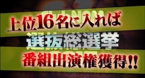 【11/14(火)19:00】スリアロダイエット部 3rdシーズン 第3回