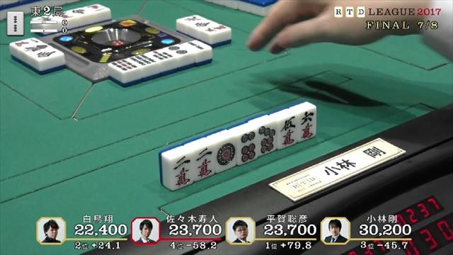 2017RTD_決勝7、8回戦_3_R
