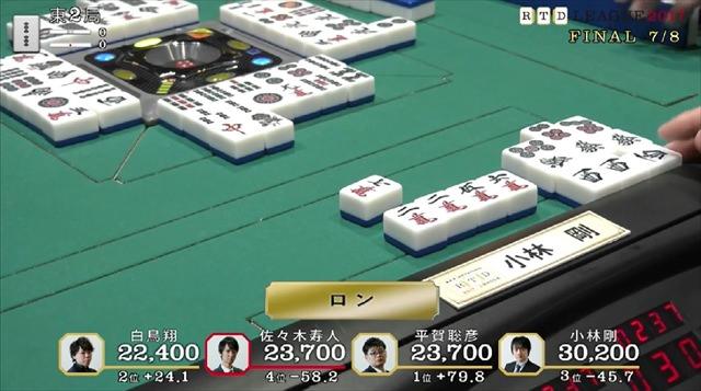 2017RTD_決勝7、8回戦_6_R