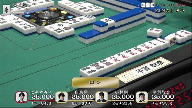 2017RTD_決勝7、8回戦_10_R