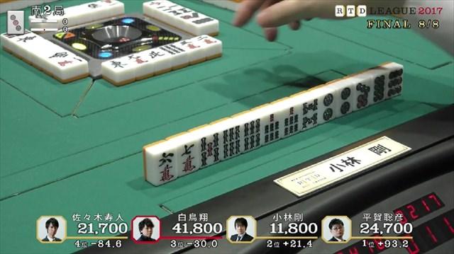 2017RTD_決勝7、8回戦_13_R