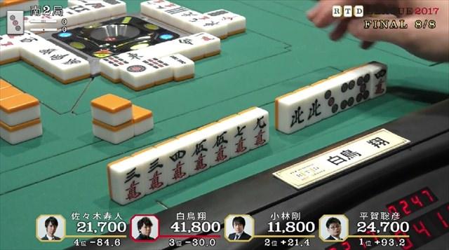 2017RTD_決勝7、8回戦_14_R