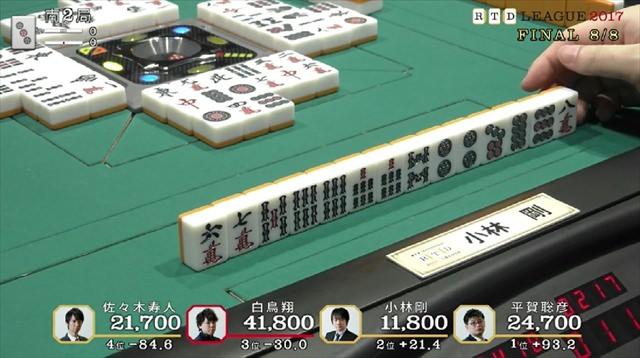 2017RTD_決勝7、8回戦_15_R