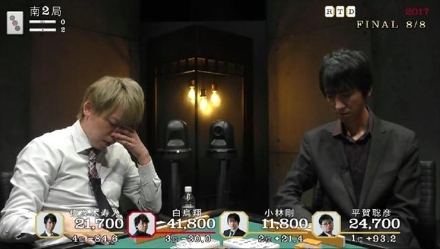 2017RTD_決勝7、8回戦_18_R