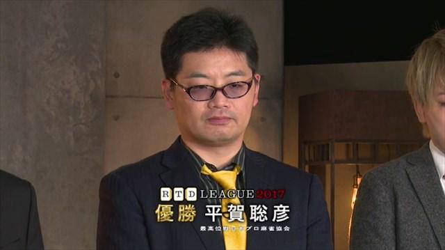 2017RTD_決勝7、8回戦_22_R