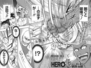 1215_hero_02