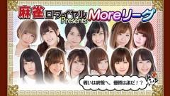 Moreリーグ7節-i-min