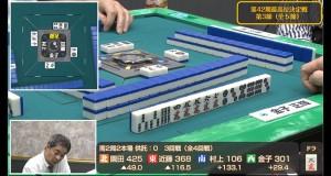 最高位決定戦注目の一局その4!園田賢プロの先を見越した空切りテクニック!