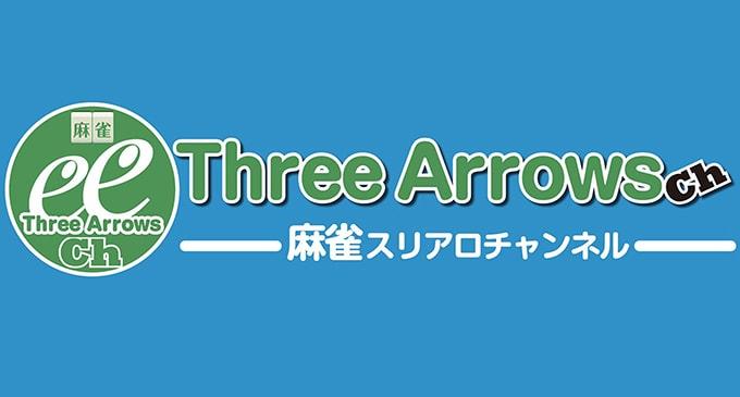 【4/16(月)18:30】第16期 麻将対局研究リーグ第1節