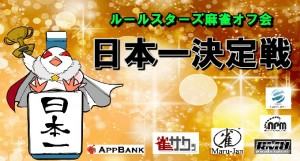 オカルトバスターズが夢の共演!! 「コバゴーwithたろう!クリスマスオフ会!!」12月16日開催