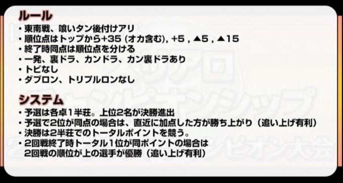 SnapCrab_NoName_2017-11-27_14-1-39_No-00
