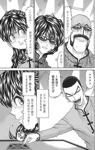 0101_jan_03