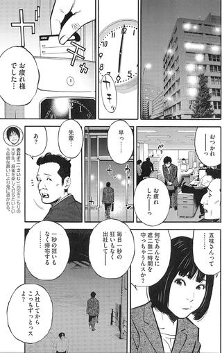 0101_akaoni_03