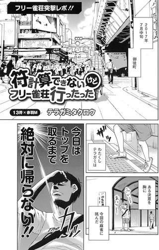 0101_fukeisan_01