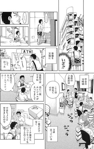 0101_fukeisan_02