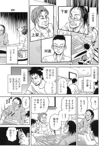 0101_fukeisan_03
