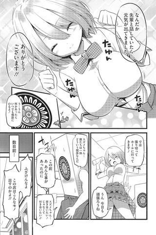 0101_pinzu_03