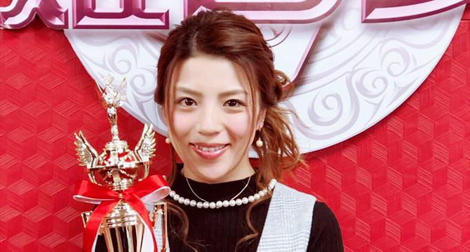 井上絵美子が優勝/第4回姫ロン杯 チャンピオンシップ