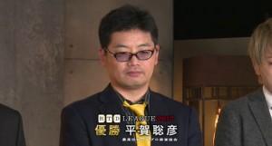 「RTDリーグは40代以下の日本最高峰リーグ。選手には出ている理由が必ずある」 平賀聡彦、RTDリーグ2017優勝記念インタビュー 第1回(全4回)