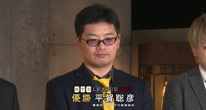 「目標は最高で最強!これからもサムライで」 平賀聡彦、RTDリーグ2017優勝記念インタビュー 第4回(最終回)