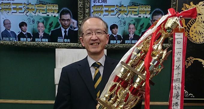 井出洋介が初の将王戴冠/第15期将王決定戦