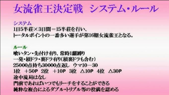 SnapCrab_NoName_2017-12-7_11-35-40_No-00