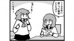 953女流雀士と年号-min