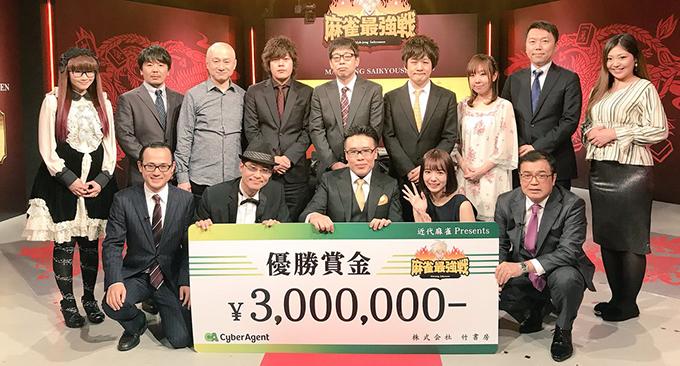 雀王の金太賢が最強位に/麻雀最強戦2017ファイナル
