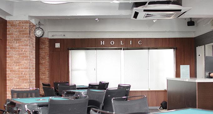 麻雀 HOLIC【新店情報】