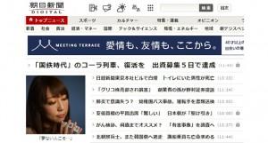 『麻雀ロワイヤル』Presents『Moreリーグ』優勝は水瀬夏海!