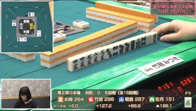 SnapCrab_NoName_2017-12-22_15-24-2_No-00