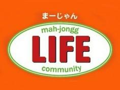 まーじゃん LIFE【新店情報】