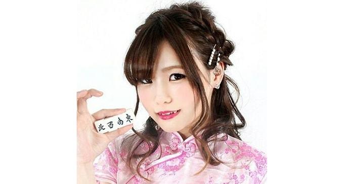 楓愛(日本プロ麻雀協会)
