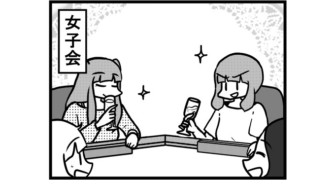 第980話 女流雀士の会合