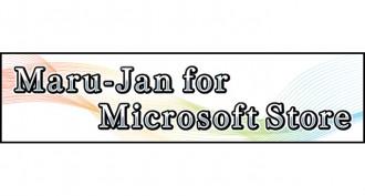 会員数100万人を誇るオンライン麻雀「Maru-Jan」が Microsoft Storeに登場!