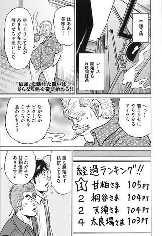 0215_kirinji_01-min