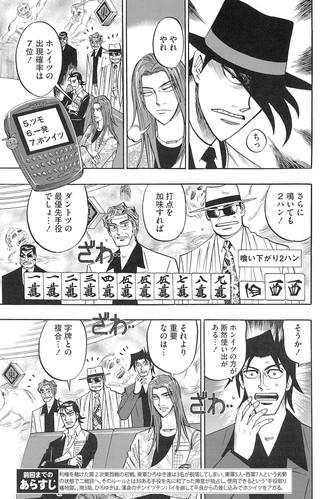 0215_hero_03-min