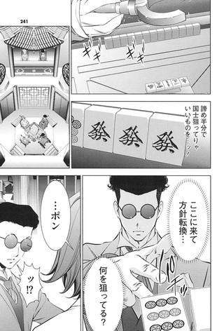 0215_nanawo_03-min