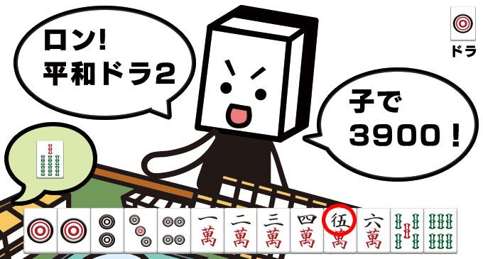 matigaisagashi2