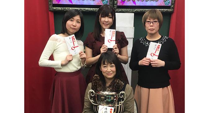 京杜なおが優勝/RMUティアラ・クライマックスリーグ
