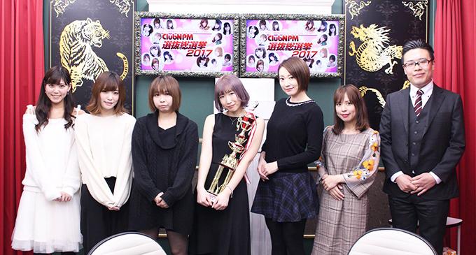 水瀬夏海が優勝/ClubNPM選抜総選挙2017