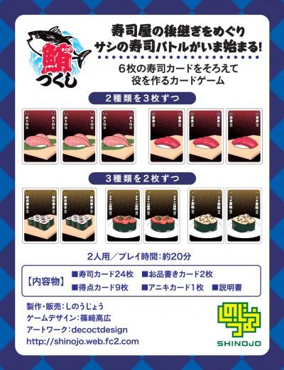 化粧箱テンプレートver4.0