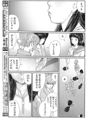 0301_kazenoyuugi_03-min