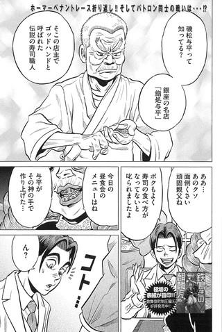0301_kirinji_01-min