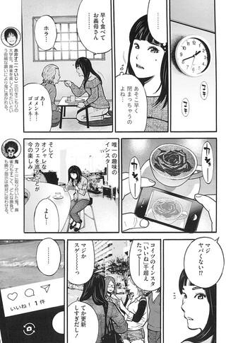 0301_akaoni_03-min